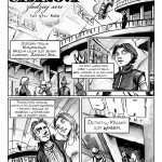 comic-2008-03-01-Overkill2021-DrCasanova-Str1.jpg
