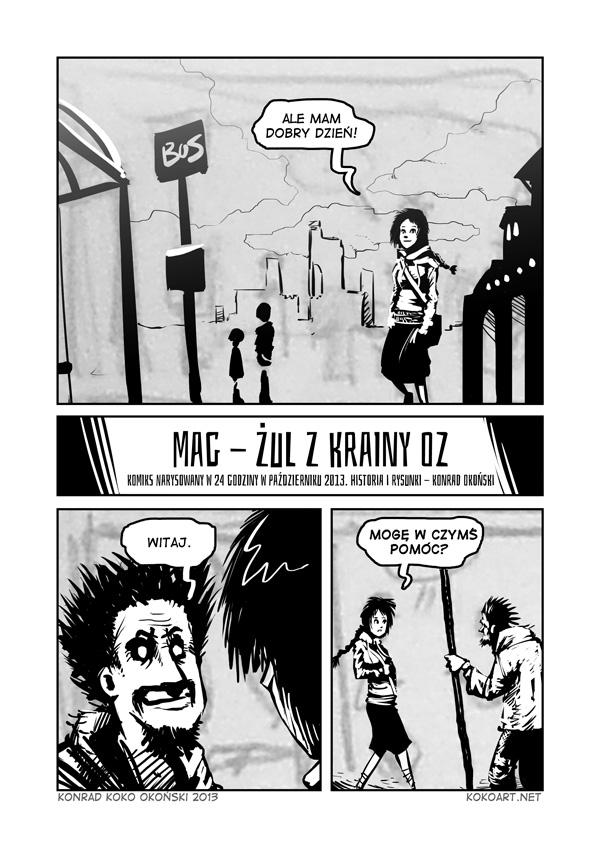 24hComic2013 0001